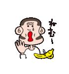 ちょいサルおやじとバナナくん(個別スタンプ:37)