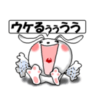 ウザかわいいウサギです(個別スタンプ:4)