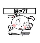 ウザかわいいウサギです(個別スタンプ:5)