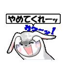 ウザかわいいウサギです(個別スタンプ:12)