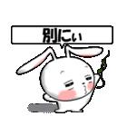 ウザかわいいウサギです(個別スタンプ:15)