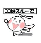 ウザかわいいウサギです(個別スタンプ:16)