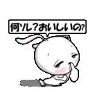 ウザかわいいウサギです(個別スタンプ:23)