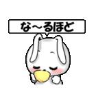 ウザかわいいウサギです(個別スタンプ:25)
