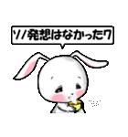 ウザかわいいウサギです(個別スタンプ:26)