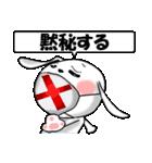 ウザかわいいウサギです(個別スタンプ:28)