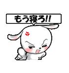 ウザかわいいウサギです(個別スタンプ:38)