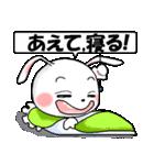 ウザかわいいウサギです(個別スタンプ:39)