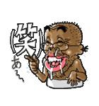 妖怪?!みたいなボクのおいちゃん★(個別スタンプ:09)