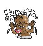 妖怪?!みたいなボクのおいちゃん★(個別スタンプ:11)