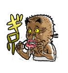 妖怪?!みたいなボクのおいちゃん★(個別スタンプ:15)