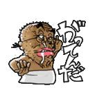 妖怪?!みたいなボクのおいちゃん★(個別スタンプ:19)