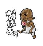 妖怪?!みたいなボクのおいちゃん★(個別スタンプ:26)