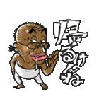 妖怪?!みたいなボクのおいちゃん★(個別スタンプ:27)