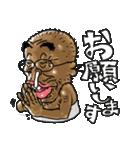 妖怪?!みたいなボクのおいちゃん★(個別スタンプ:30)