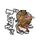 妖怪?!みたいなボクのおいちゃん★(個別スタンプ:31)