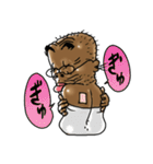 妖怪?!みたいなボクのおいちゃん★(個別スタンプ:34)