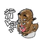 妖怪?!みたいなボクのおいちゃん★(個別スタンプ:40)