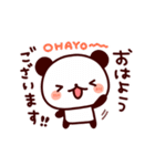 気持ち色々パンダ(個別スタンプ:01)