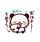 気持ち色々パンダ(個別スタンプ:02)