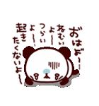 気持ち色々パンダ(個別スタンプ:03)