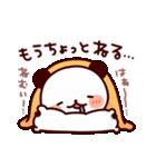 気持ち色々パンダ(個別スタンプ:04)