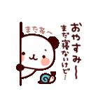 気持ち色々パンダ(個別スタンプ:06)