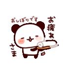 気持ち色々パンダ(個別スタンプ:09)