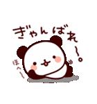 気持ち色々パンダ(個別スタンプ:16)