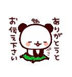 気持ち色々パンダ(個別スタンプ:20)