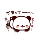 気持ち色々パンダ(個別スタンプ:22)