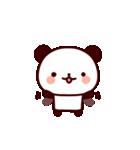 気持ち色々パンダ(個別スタンプ:24)