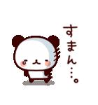 気持ち色々パンダ(個別スタンプ:26)