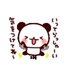 気持ち色々パンダ(個別スタンプ:29)