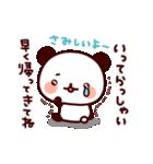 気持ち色々パンダ(個別スタンプ:30)