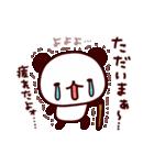 気持ち色々パンダ(個別スタンプ:35)