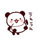 気持ち色々パンダ(個別スタンプ:37)
