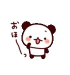 気持ち色々パンダ(個別スタンプ:38)