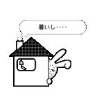 ねくらうさぎ(ひきこもり編)(個別スタンプ:02)