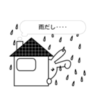 ねくらうさぎ(ひきこもり編)(個別スタンプ:03)