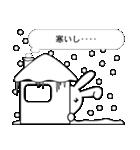 ねくらうさぎ(ひきこもり編)(個別スタンプ:04)