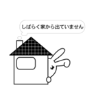 ねくらうさぎ(ひきこもり編)(個別スタンプ:05)