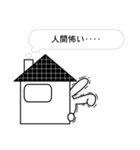 ねくらうさぎ(ひきこもり編)(個別スタンプ:07)