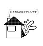 ねくらうさぎ(ひきこもり編)(個別スタンプ:08)