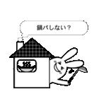 ねくらうさぎ(ひきこもり編)(個別スタンプ:22)