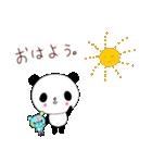 パンダだもん(個別スタンプ:1)