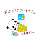 パンダだもん(個別スタンプ:2)