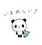 パンダだもん(個別スタンプ:3)