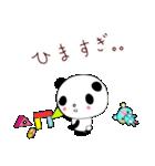 パンダだもん(個別スタンプ:4)