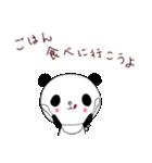 パンダだもん(個別スタンプ:5)